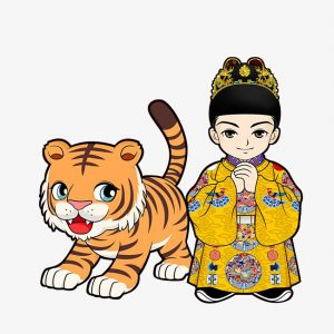 Bag clipart file. Chinese emperor and tiger