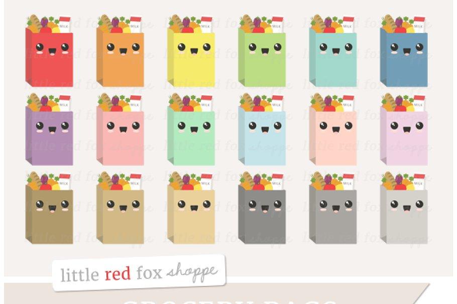 Grocery illustrations creative market. Bag clipart kawaii