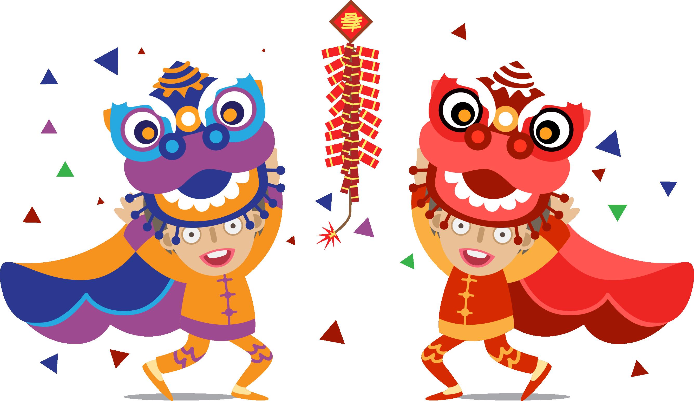 Mango clipart dancing. Lion dance dragon clip