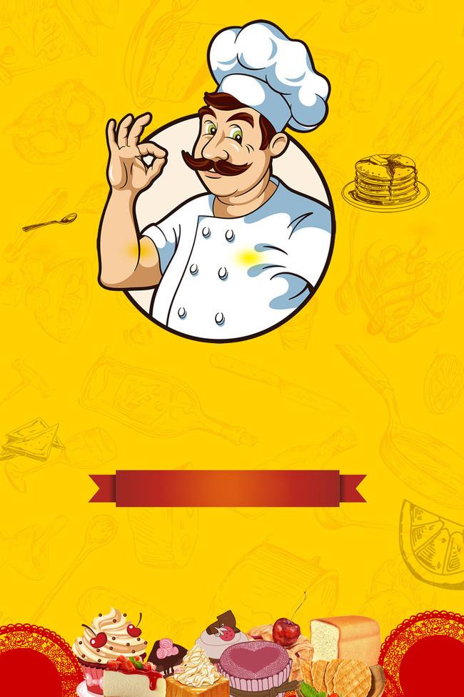 Yellow cartoon diy poster. Baker clipart baking bread