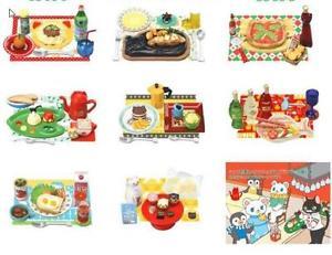 Baker clipart food display. Miniature ebay rement foods