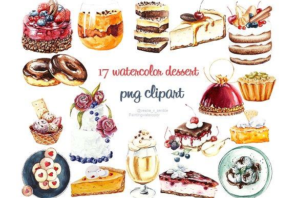 Watercolor cake illustrations creative. Bakery clipart dessert
