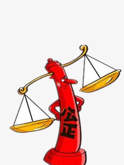 Balance clipart simple. Fair red cartoon yellow