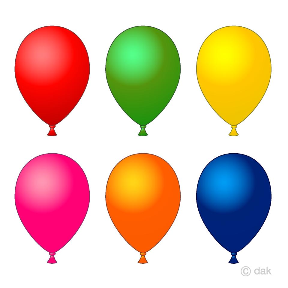 Balloons clipart ballon.  color free picture