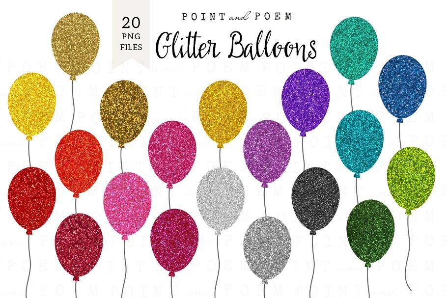 . Clipart balloon glitter