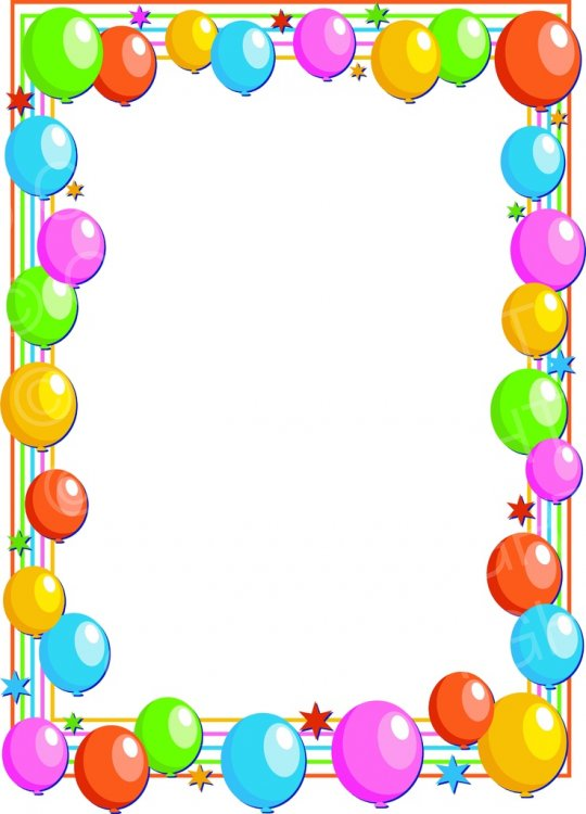 Birthday balloons page border. Balloon clipart borders