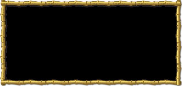 frame jpg black. Bamboo border png