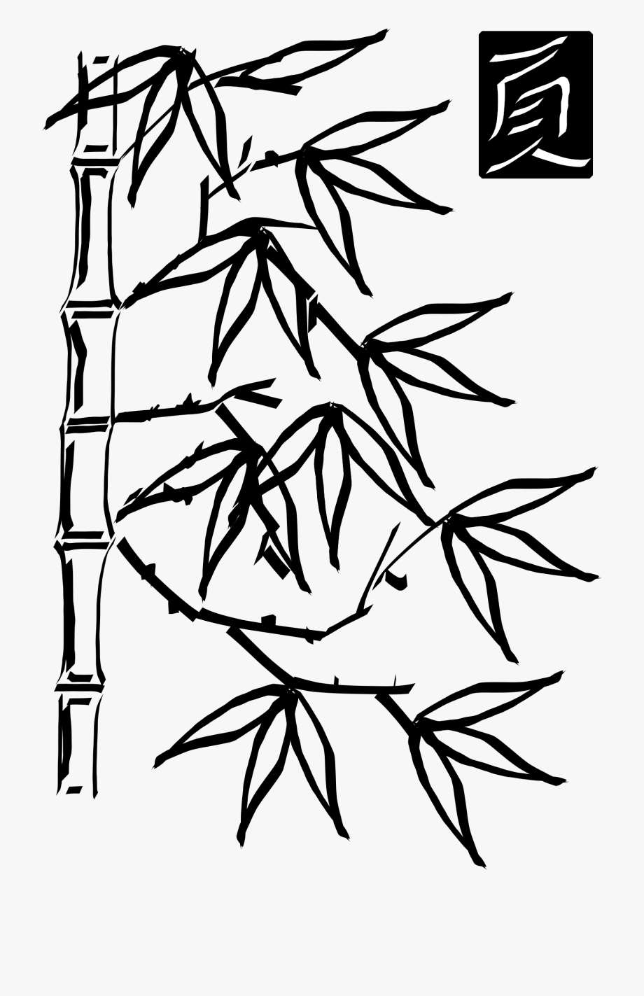 Bamboo clipart black and white. Tree free