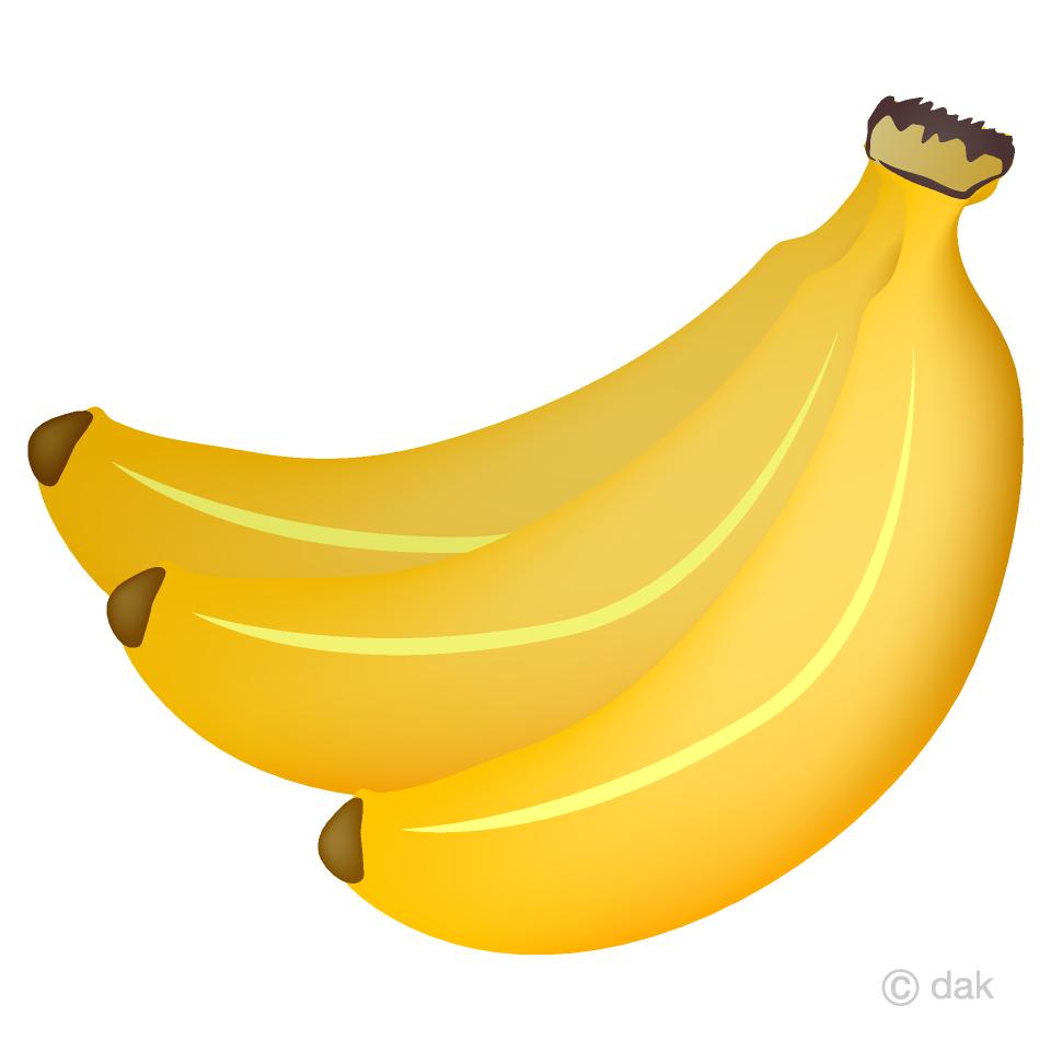 Banana clipart bunch banana. Of fresh bananas free