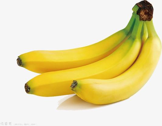 Bananas clipart banana fruit. Three png image and