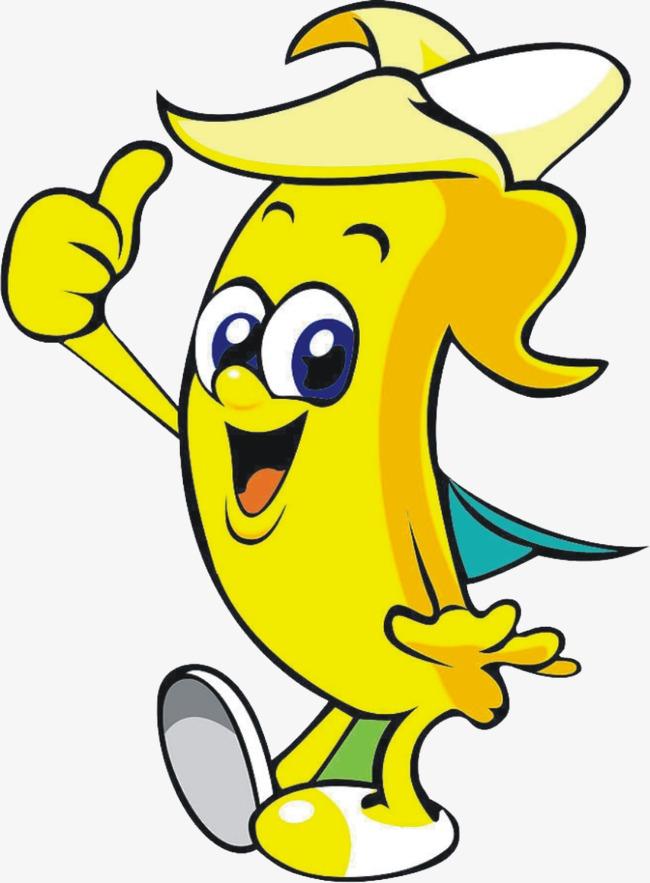 Foreskin reproductive surgery png. Banana clipart cartoon