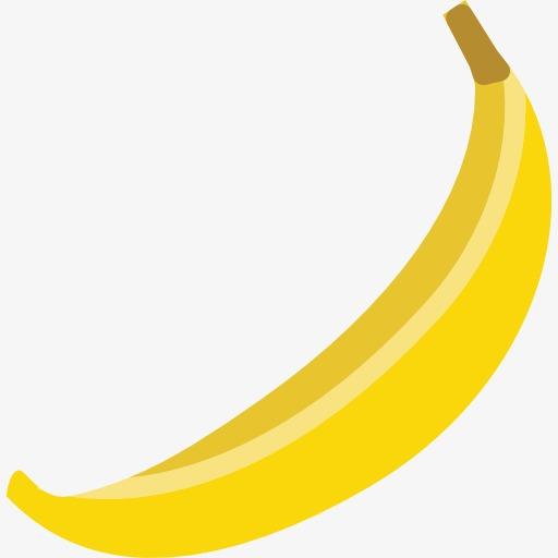 Bananas clipart icon. Banana cartoon png image