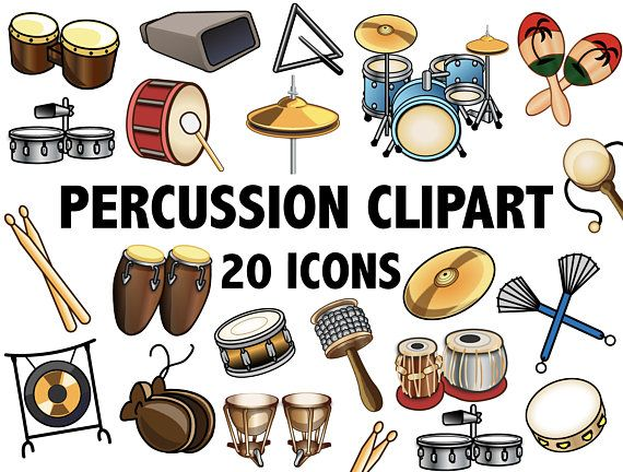 Band clipart music classroom. Percussion digital drum printable