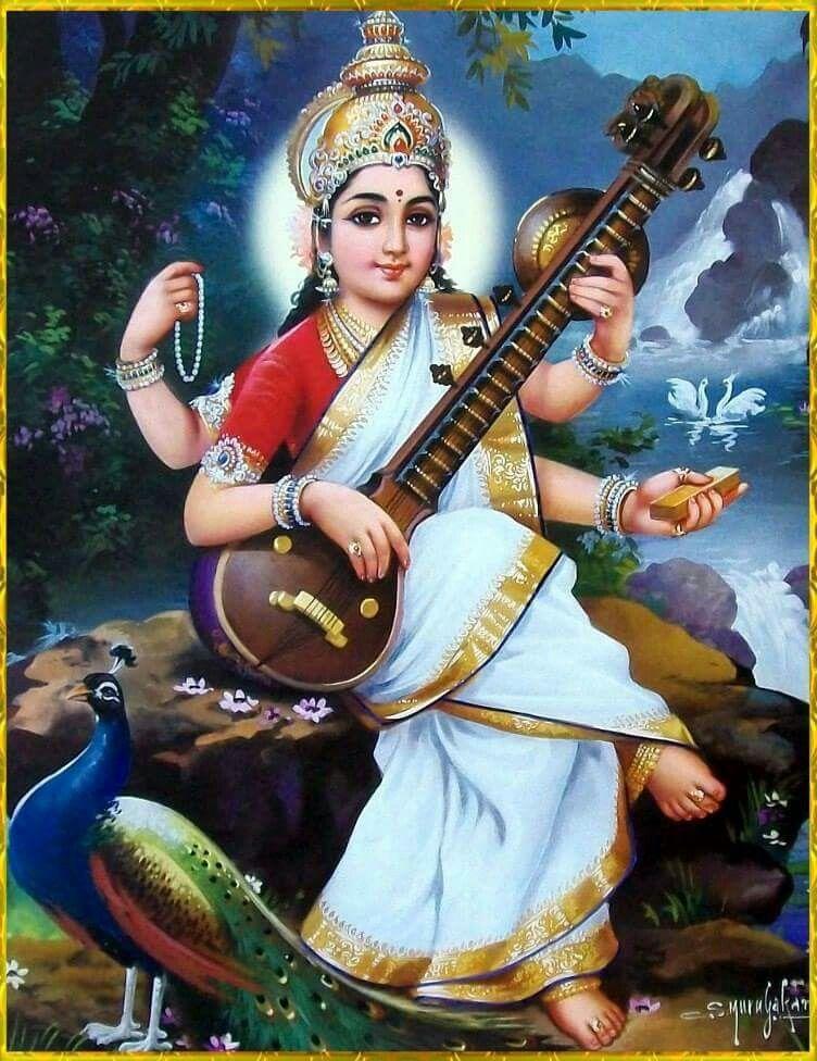 Devi hindu god b. Banjo clipart saraswati veena