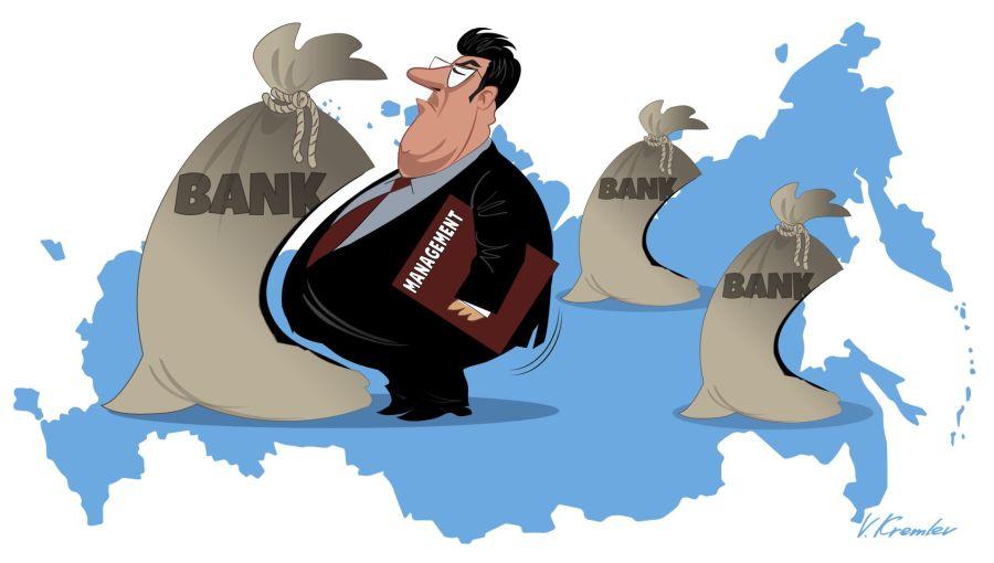 Bne intellinews long read. Banker clipart billionaire