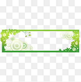 Png images vectors and. Border clipart banner