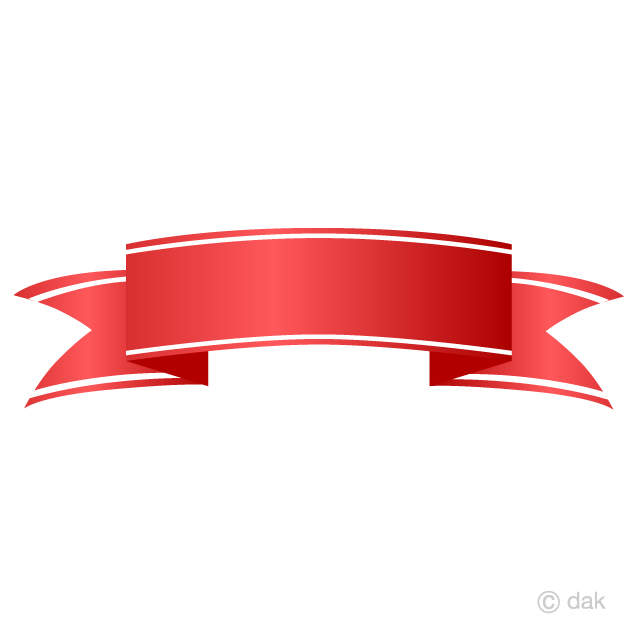 Red ribbon free picture. Banner clipart curved