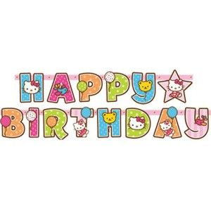 Banner clipart happy birthday. Clip art hbd pinterest