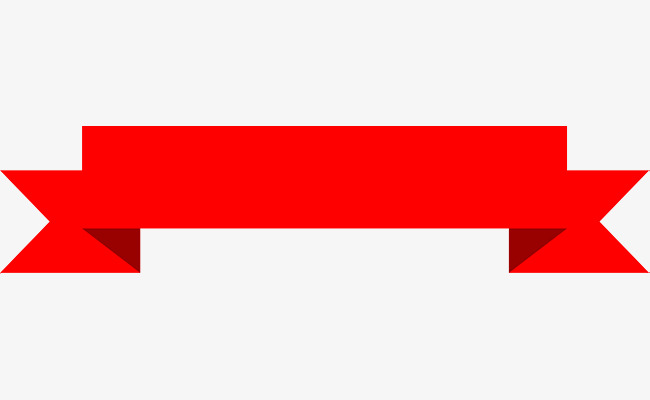 Banner clipart label. Red simple png image