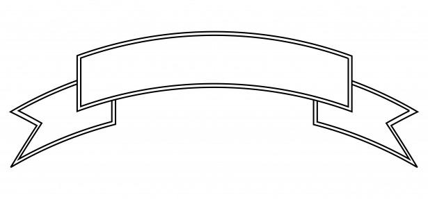 Banner clipart logo. Free download clip art