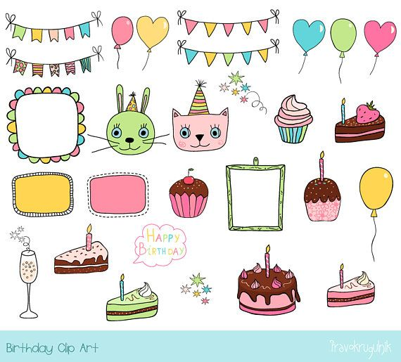 Birthday bunting party clip. Banners clipart cute