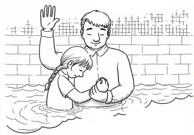 Lds clipart baptism. Clip art for programs
