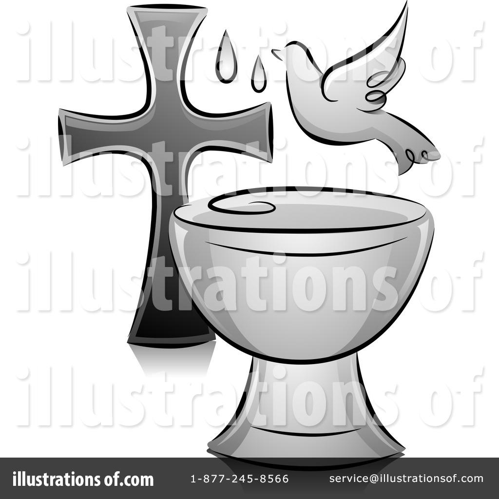 Illustration by bnp design. Baptism clipart baptismal font