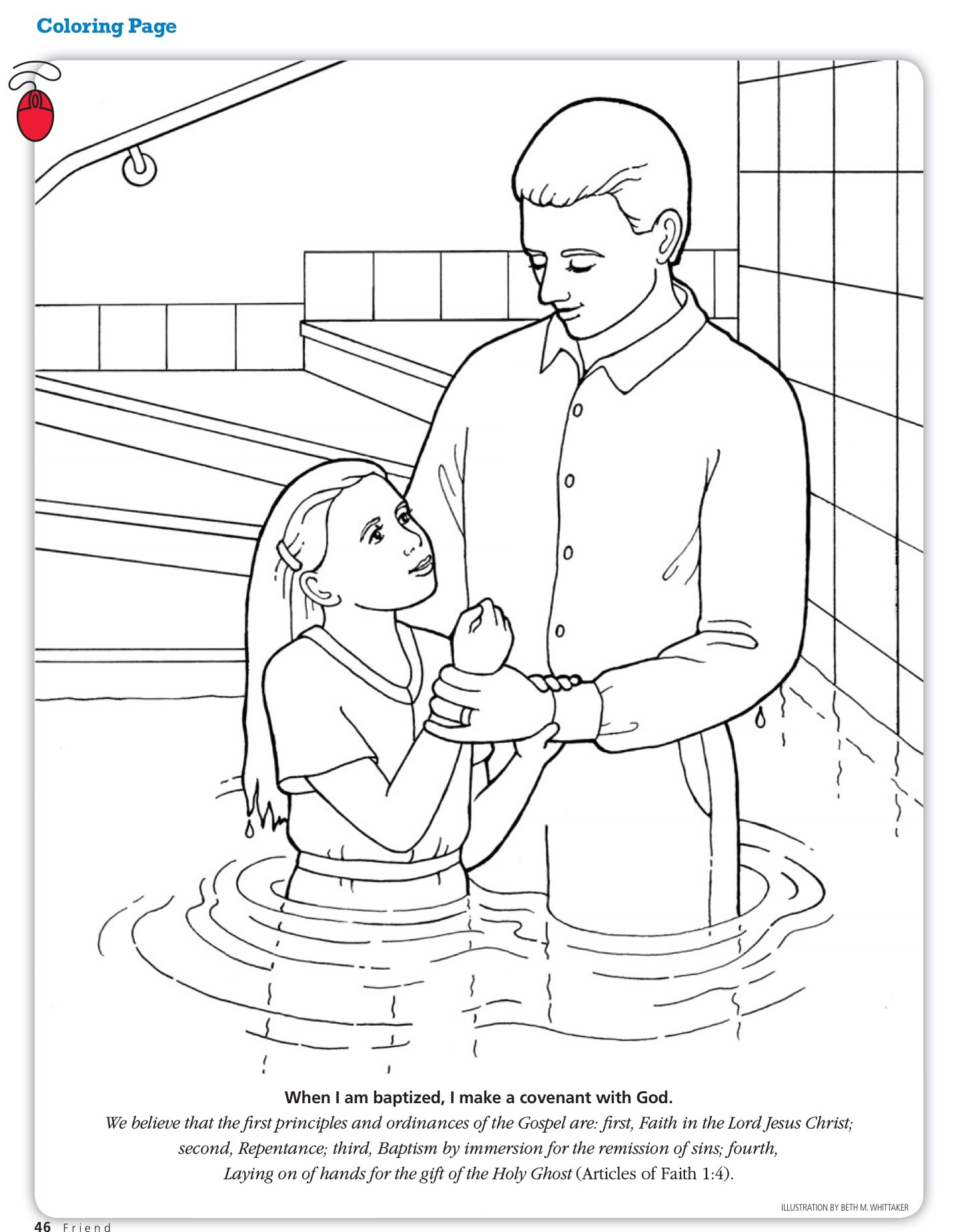 Teaching lds children friend. Baptism clipart immersion