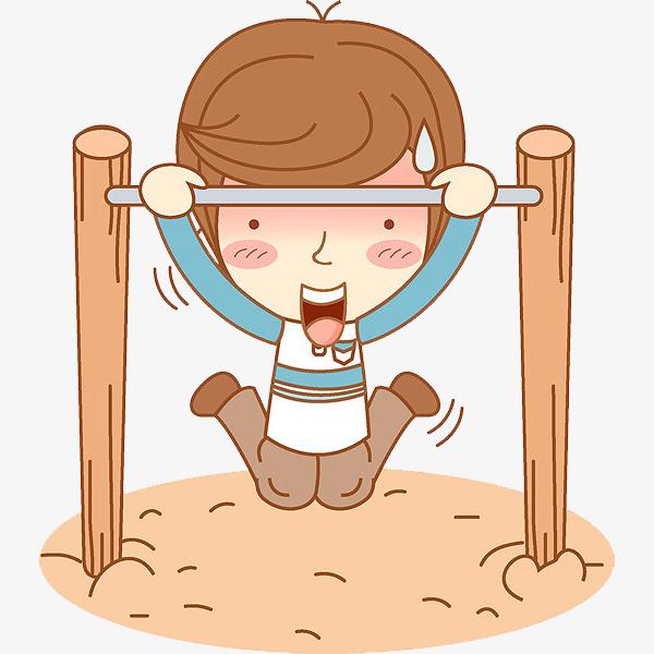 Boy on the horizontal. Bar clipart cartoon