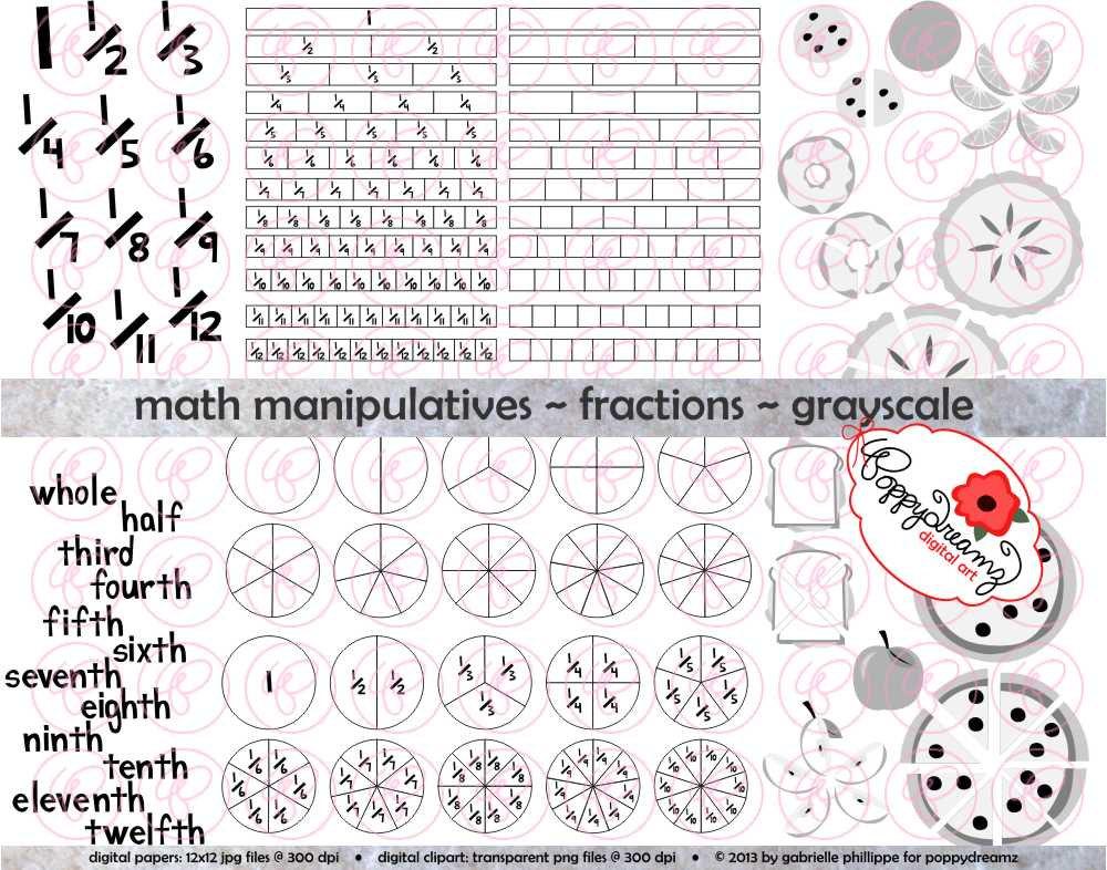 Math manipulatives fractions grayscale. Bar clipart half