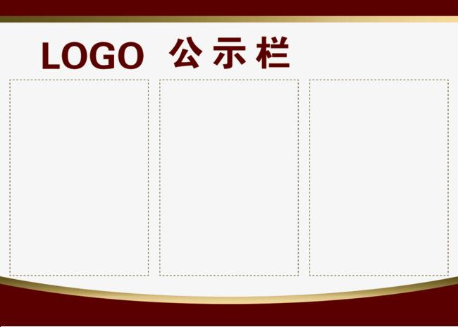 Three border public notice. Bar clipart transparent