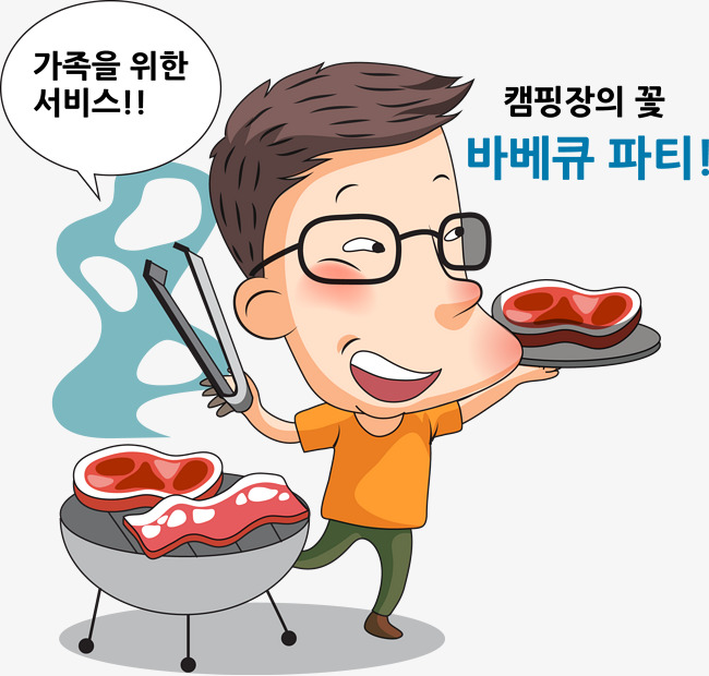 Barbecue clipart man. Korean korea the png