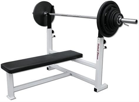 Barbell clipart weight rack. Bench lifting for treenovation