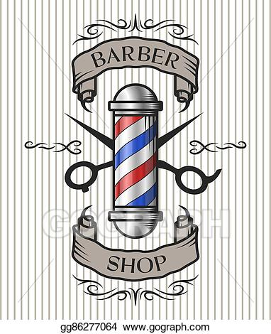 Vector art shop emblem. Barber clipart drawing