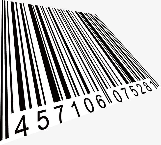 Barcode clipart copyright free. Black digital png image