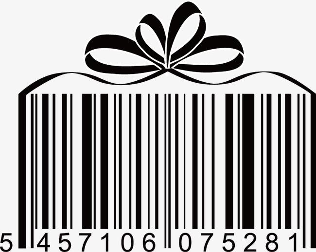 Gift black digital png. Barcode clipart invitation