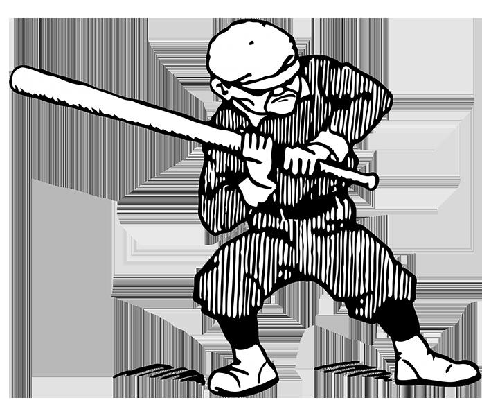 . Baseball clipart logo