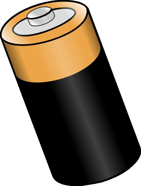 Battery battery cell