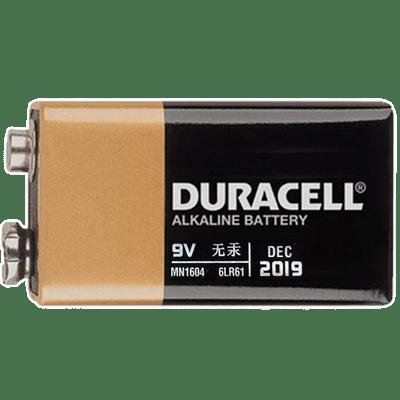 Battery clipart transparent background. Duracell png stickpng v