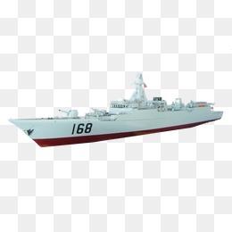 Battleship clipart. Png vectors psd and