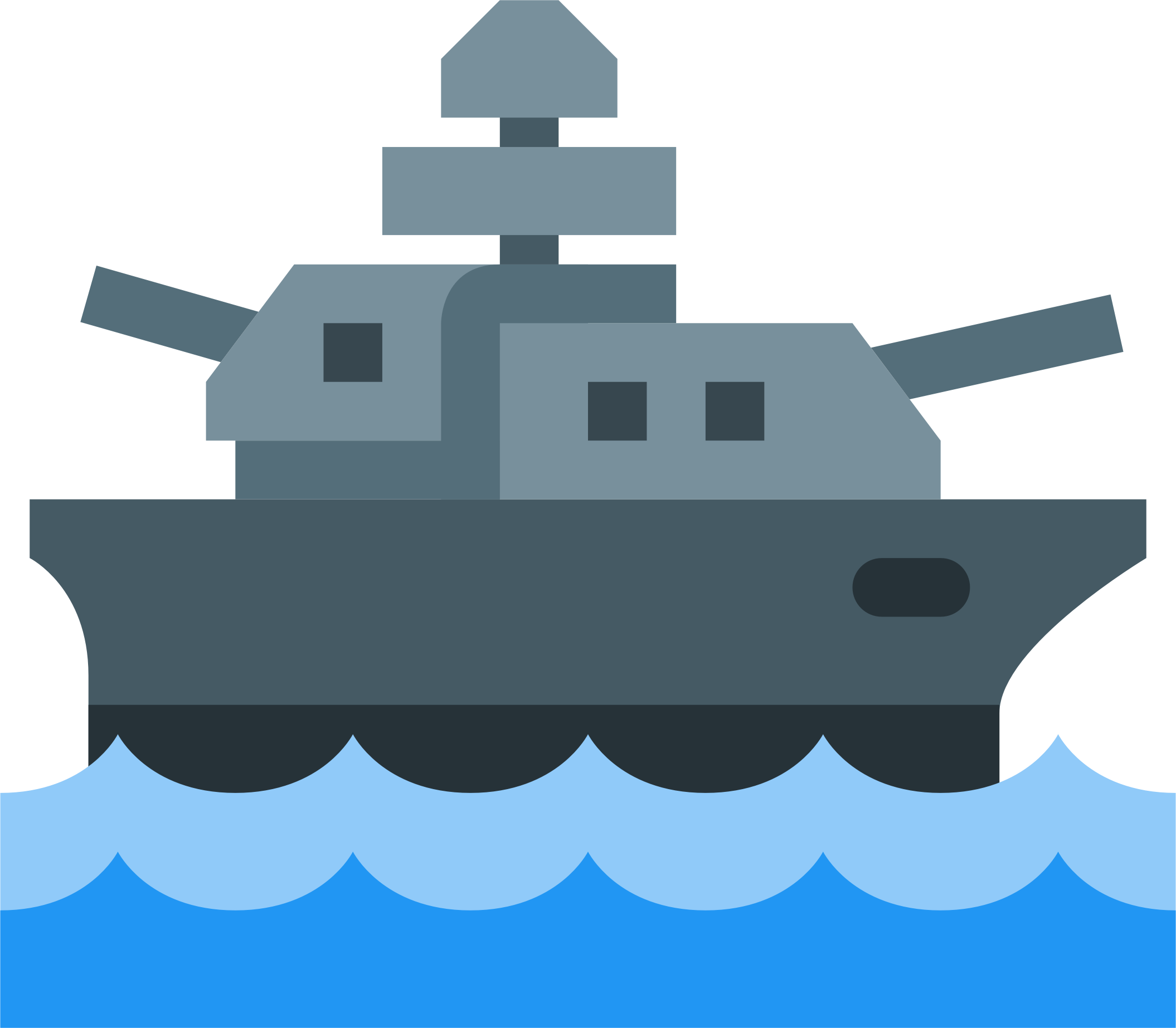 Big image png. Battleship clipart clip art
