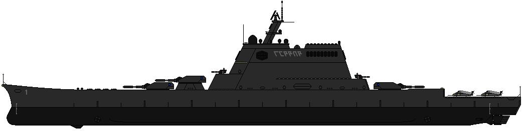 Png hd images pluspng. Battleship clipart transparent background