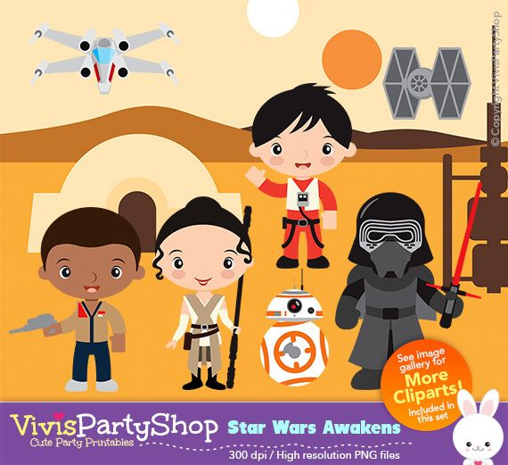 Bb8 clipart cute. Star wars printable instant