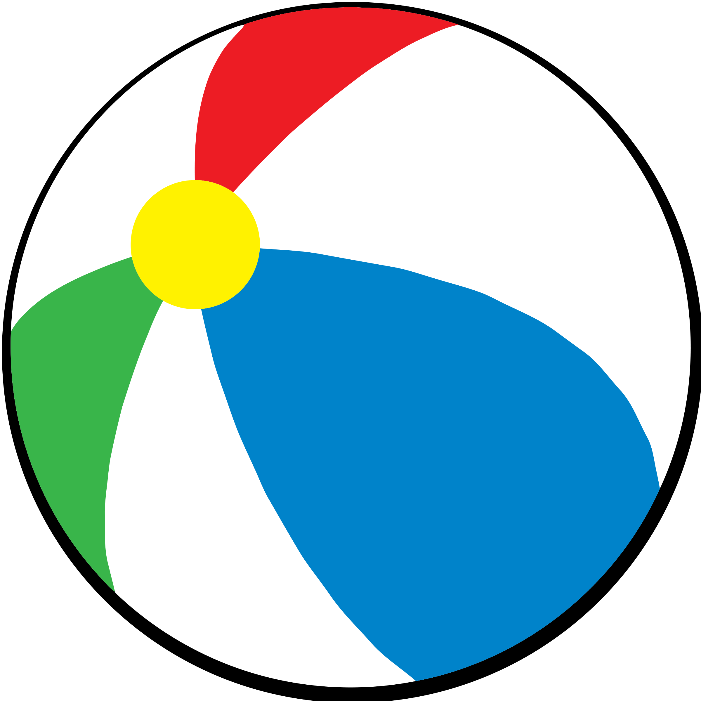 Beachball clipart. Beach ball