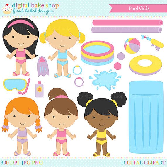 Party digital clip art. Beachball clipart pool floats