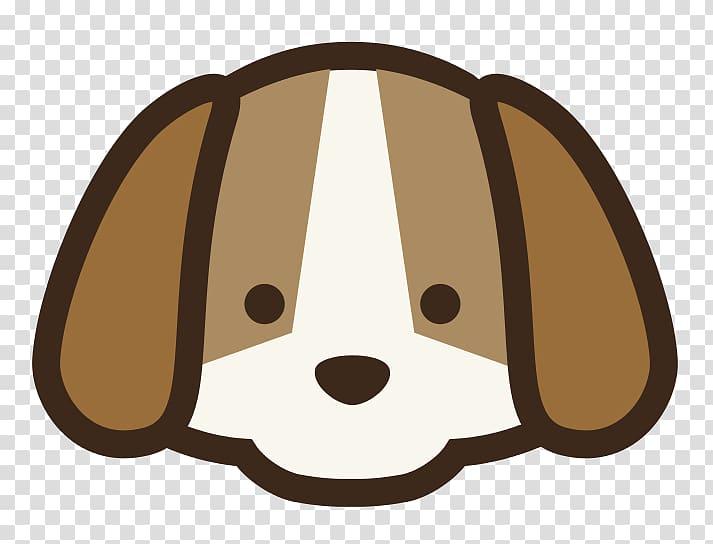 Siberian husky puppy face. Beagle clipart head