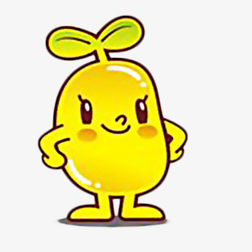 Bean clipart cartoon. Cute baby soybean peas