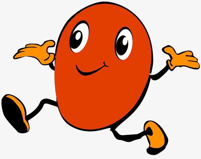 Beans clipart cute. Cartoon image grain png