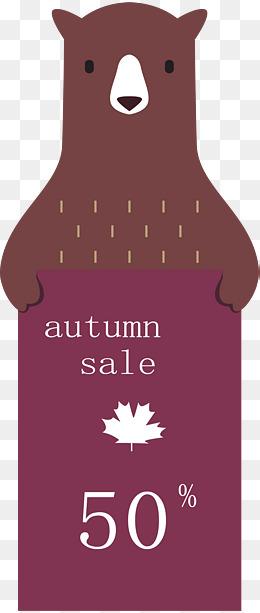 Bear clipart autumn. Animal placards png vectors