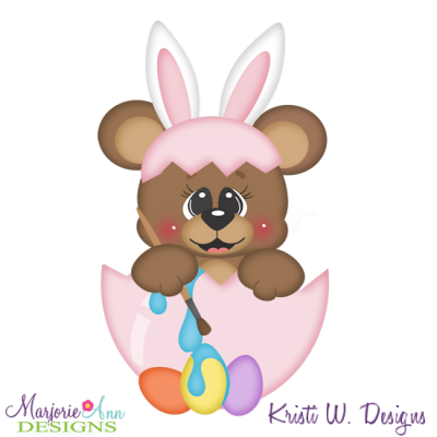 Clipart easter bear. Svg cutting files includes